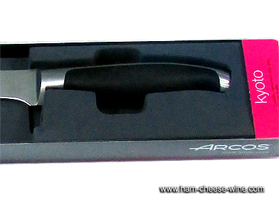 Flexible Ham Carving Knife Kyoto ARCOS (250mm) 4